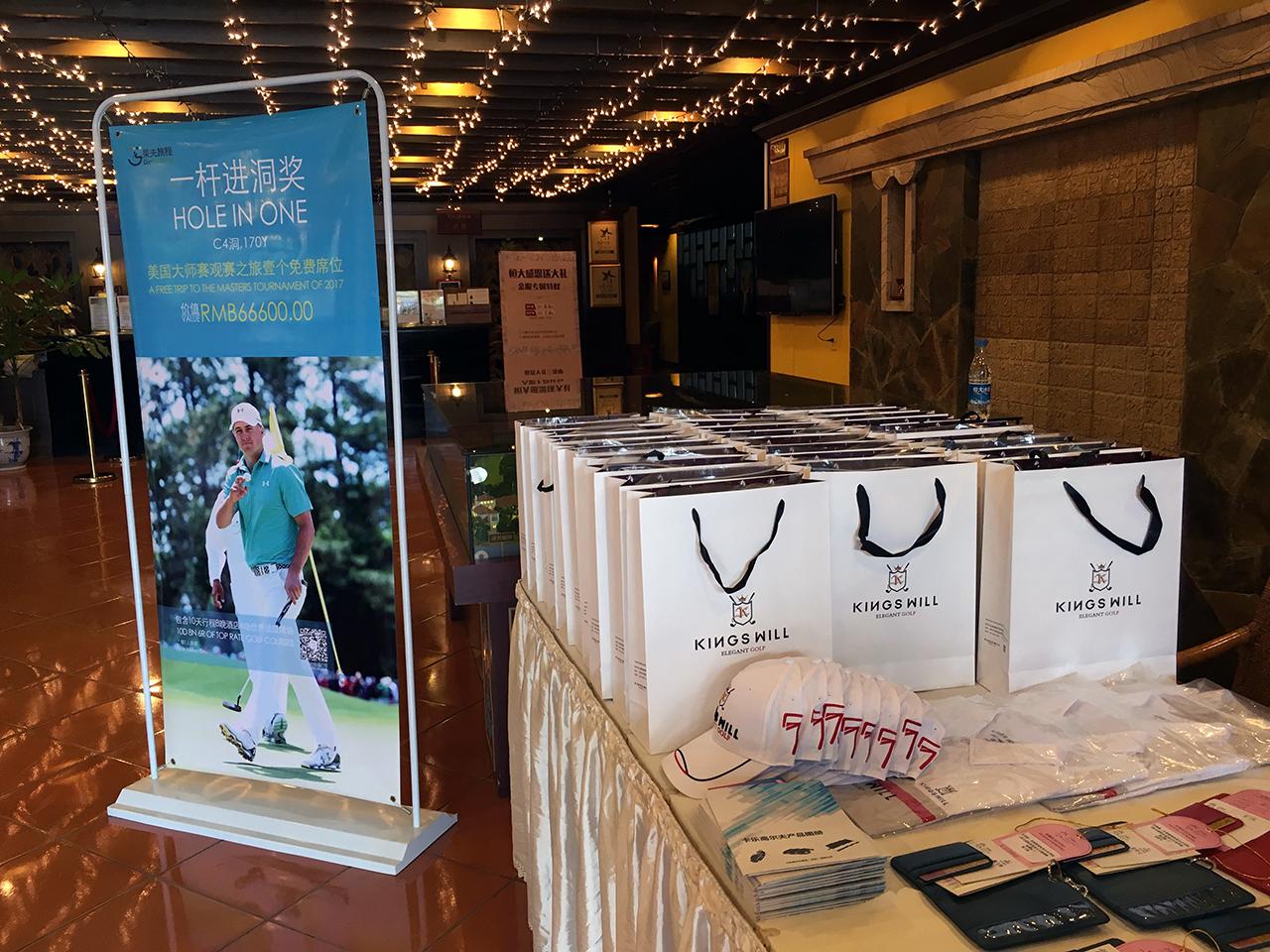 airgolfing-invitational-sponsor-2016